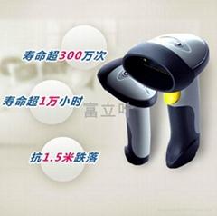 藍牙激光條碼掃描槍—CT10X
