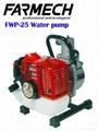 FWP25抽水機
