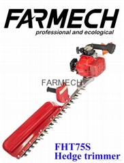 FHT75S hedge trimmer