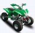 EPA ATV