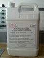 原裝進口萊寶N62真空泵油 2