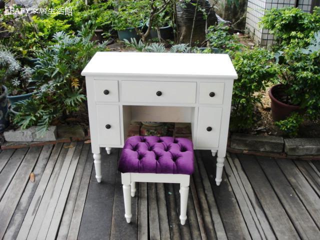 古典乡村风化妆桌