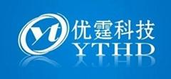 深圳市优霆科技有限公司