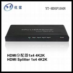 New 4 port HDMI splitter devider 1x4 with Full 3D HDCP1.3 HDMI1.4V 4Kx2K