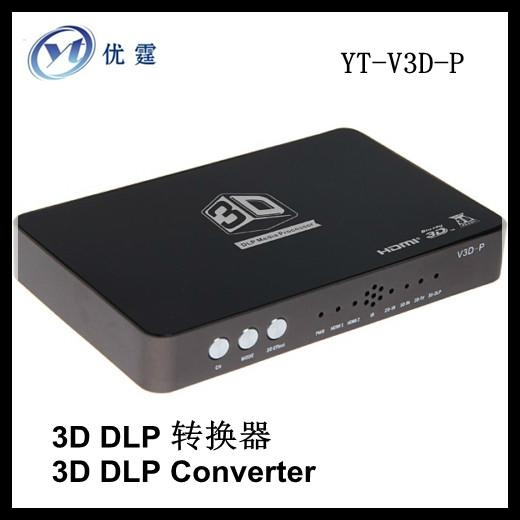 優霆科技3D轉換器 3D DLP投影儀轉換器 2D轉3D DLP投影儀視頻處理器  1