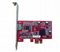 OPR-HD887 (1080P)HDMI藍光高清視頻採集卡