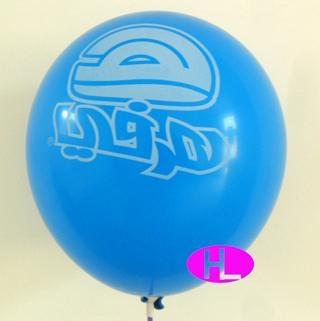 定做廣告印字氣球  1