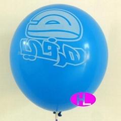 定做广告印字气球