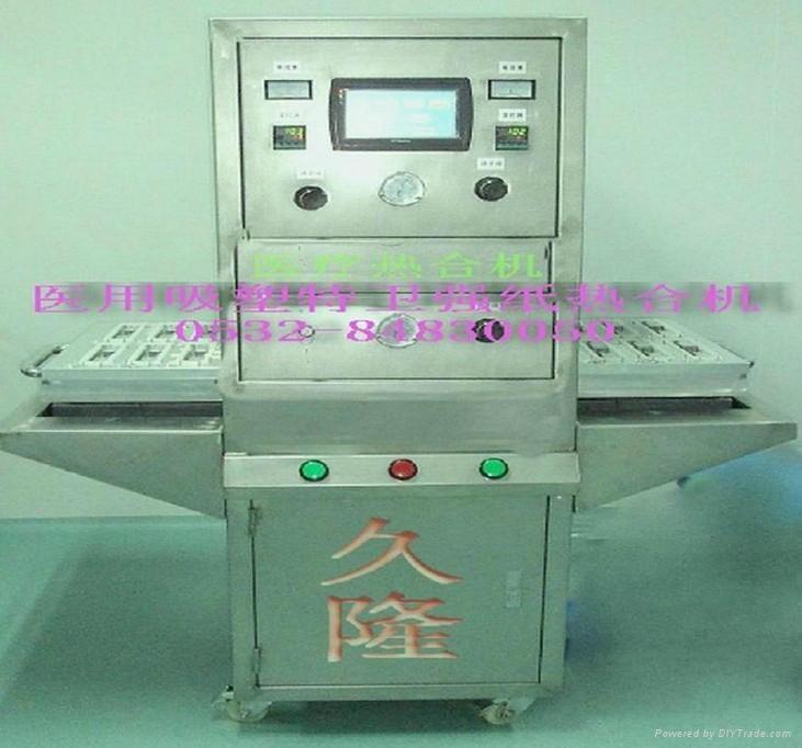 供應山東久隆JL-5000W封口機