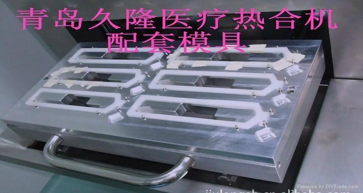 供应山东久隆JL-5000W封口机 2