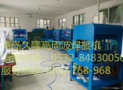 供應山東久隆JL-8000W高周波塑焊機