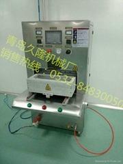 供应山东久隆JL-6000W医疗专用包装机