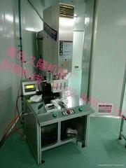 供应山东久隆JL-6000W医疗包装机