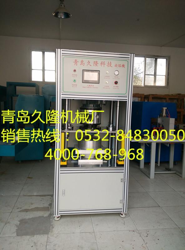 供應山東 久隆JL-3000W旋熔機