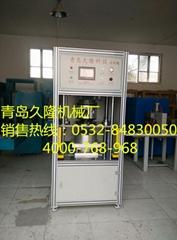 供应山东 久隆JL-3000W旋熔机