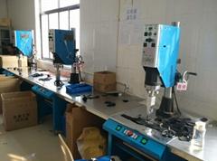 供应山东久隆JL-1532超声波魔术贴焊接机