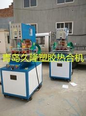 供應山東久隆JL-1OKW商標熱合機