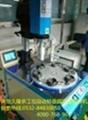 供應山東久隆JL-1532多工位超聲波熔接機