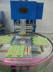 供应山东久隆JL-10KW四工位自动转盘焊接机