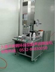 供应山东久隆JL-4200WA环保型医用热合机