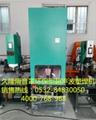 供應山東久隆JL3200W隔音罩超聲波焊接機