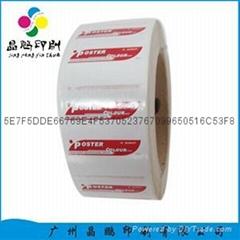 广州卷筒商标不干胶印刷