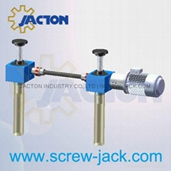 screw jacks four point lift system simultaneously lifting supplier
