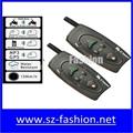 wireless communication free talking 500m