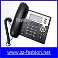 hot-selling Yealink ip phone with lcd display 1