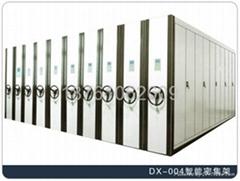 DX-002豪华密集架