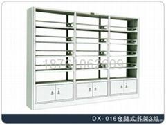 DX-016儲倉式書架3組