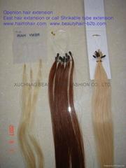 Easy bonding hair,Openlon bonding hair