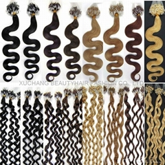 Micro Loop Rings Human hair extension Body wave /curly