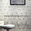 wave panel home decor 2