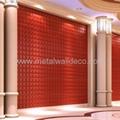 metal panel curtain wall facade