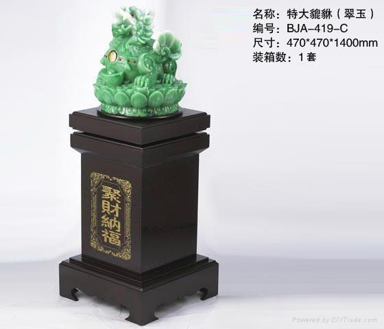 深圳千藝坊聚財納福闢邪擺件 2
