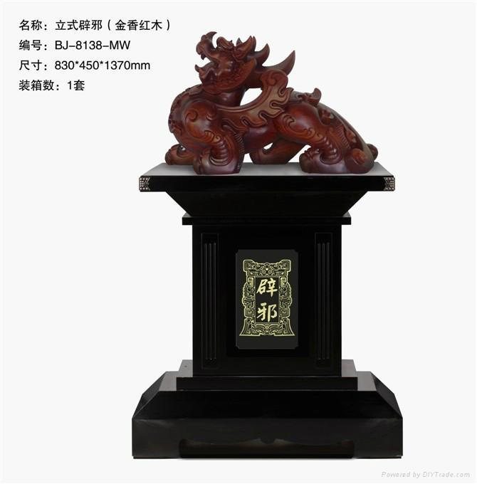 深圳千藝坊聚財納福闢邪擺件 5