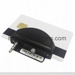3.5mm audio jack 3DES/DUKPT mobile magnetic credit card reader