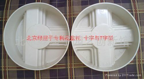 塑料花盆托盤十字丁字型 3