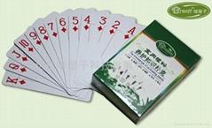 綠屋子植物花卉知識撲克