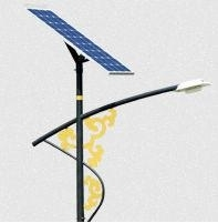 50W Silicon Solar LED Street Lamp