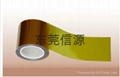 sensor表面保護膜