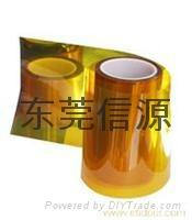 半導體封裝CMOS耐溫保護膜