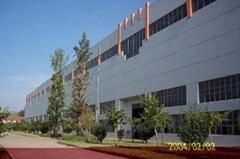 Adasen Trade Company