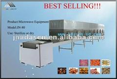 Pet food microwave dryer machine-Snack microwave drying machinery
