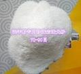 优质洗手粉用珍珠岩珠光砂