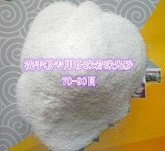 優質洗手粉用珍珠岩珠光砂