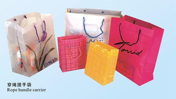 长安纸袋 1
