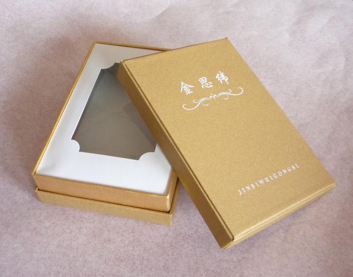 东莞礼品盒 1