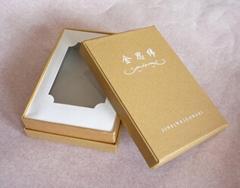 东莞礼品盒
